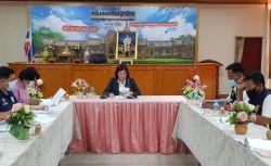 การประชุมคณะกรรมการกองทุนหลักประกันสุขภาพในระดับท้องถิ่น ครั้งที่ ๑